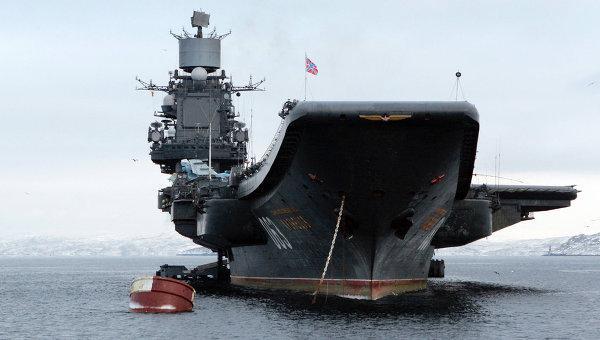 Депутаты-коммунисты предлагают использовать в Сирии авианосец «Адмирал Кузнецов»