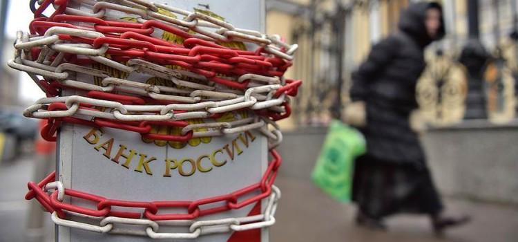 Депутаты фракции КПРФ в Госдуме предлагают назначать главу Банка России без представления президента
