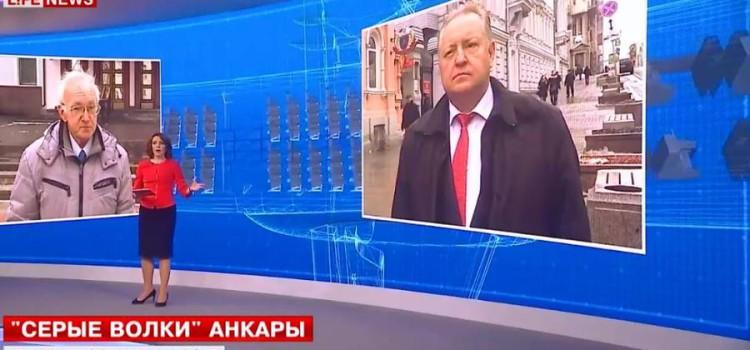 С.П.Обухов на Lifenews: Турция — пособник террористов. России пора это официально признать