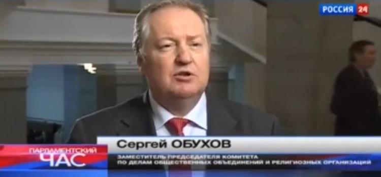 С.П. Обухов в эфире телеканала Россия 24 рассказал об оффшорной компании, которая получает бюджетные средства Краснодарского края
