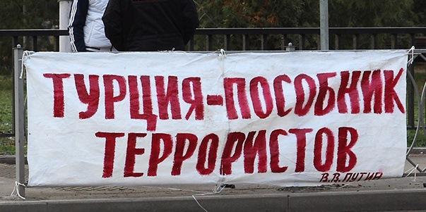 С.П.Обухов: России следует немедленно объявить организацию «Серые волки» террористической и добиться международного признания Турции «государством-пособником террористов»