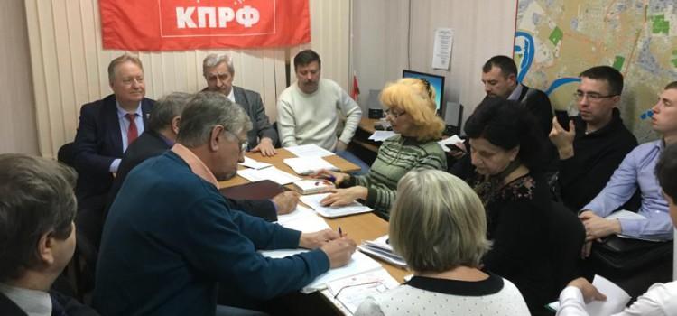 В Краснодаре актив КПРФ обсудил вопросы подготовки к выборам депутатов Государственной Думы