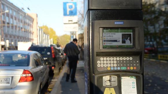 Минтранс не нашел нарушений в расширении платной парковки в Москве