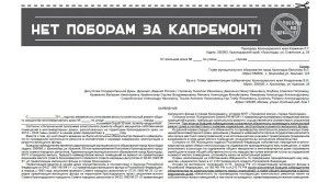 kprf_56c8a4f2179fb