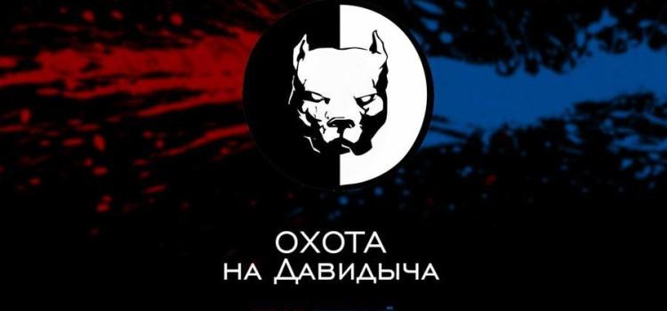 С.П. Обухов на Lifenews: Правоохранительные органы должны тщательно разобраться, не связан ли арест основателя портала Smotra.ru с его разоблачениями коррупции в МВД