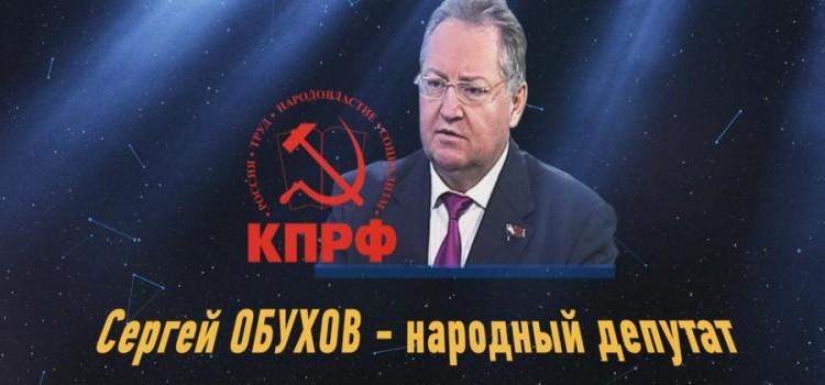 КПРФ ожидает, что КС РФ признает сбор за капремонт неконституционным