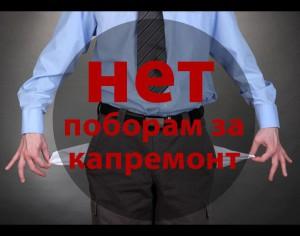 kprf_56cb47f203b70