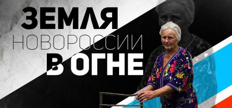 Чайку и Бастрыкина просят разобраться с фильмом с актером Зеленским