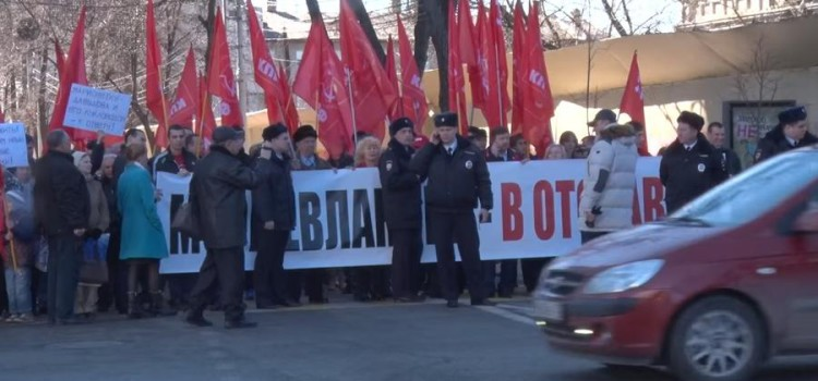 Краснодарские коммунисты ещё раз напомнили властям о своём требовании отставки мэра