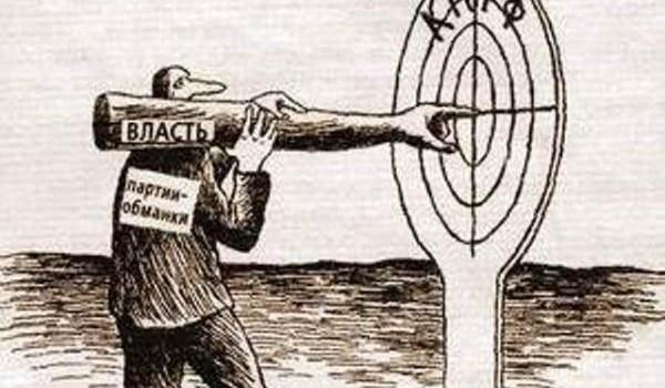 «Предвыборная фикция». Заявление депутатов-коммунистов в связи с созданием «партии бизнеса» во главе с Борисом Титовым