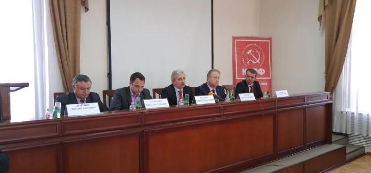 В Краснодаре прошла пресс-конференция депутатов-коммунистов по теме антикризисной программы КПРФ