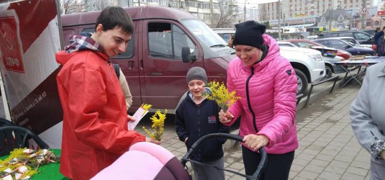 Депутаты-коммунисты поздравили прекрасную половину Краснодара с наступающим женским днем