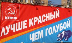 Выборы-2016. Сергей Обухов VS Владимир Евланов