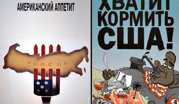 РИА Новости: Депутат КПРФ недоволен ответом российского Минфина на его запрос об облигациях США