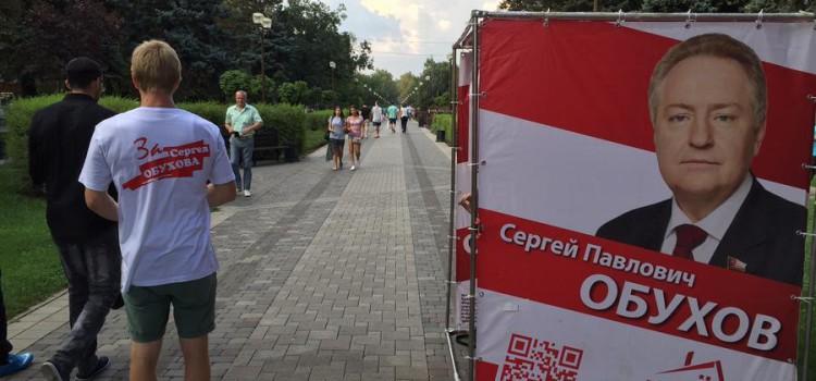КПРФ собрала необходимые 90 подписей депутатов для обращения в Конституционный суд по «делу Обухова»