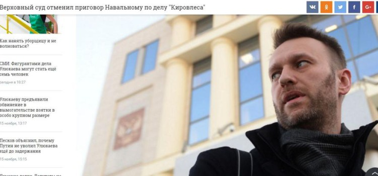 Секретарь ЦК КПРФ Сергей Обухов: Верховный суд отменил приговор Навальному. Путину срочно организуют либерального конкурента на президентские выборы?