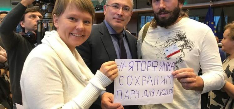 Секретарь ЦК КПРФ Сергей Обухов: Президентская программа Ходорковского для Навального. Что предлагают либералы «после Путина»