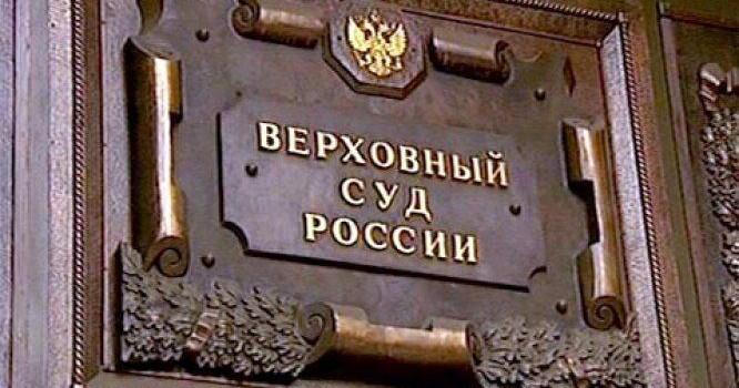КПРФ подала надзорную жалобу в Верховный Суд по «казусу Обухова» исходя из определения Конституционного суда