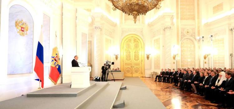 Тринадцатое президентское послание В.В. Путина. Экспресс-анализ на 15.00 1 декабря 2016 года