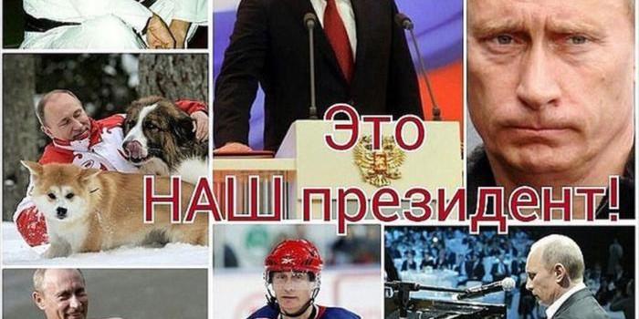 Президентские выборы-2018: Анализ, мнения и публикации за 21-27 февраля 2017 года