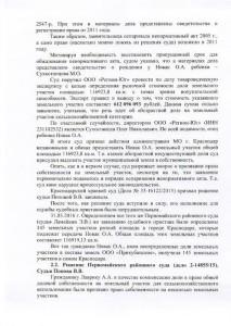 kprf_594174f429d1e