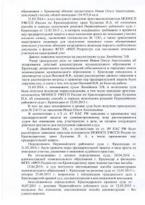 kprf_594174f89c258