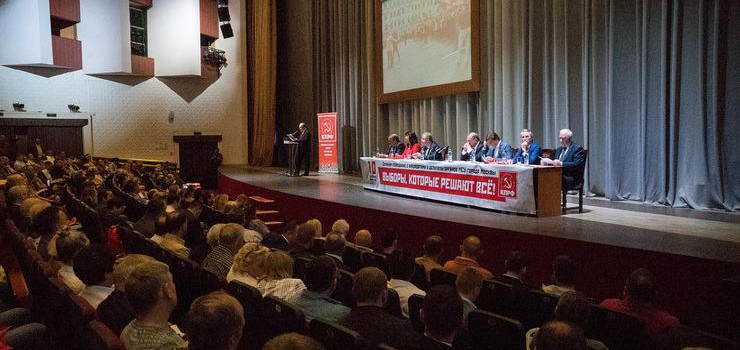 В Москве прошло собрание кандидатов в муниципальные депутаты