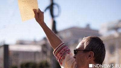С.П.Обухов: Инициаторы проекта Малороссия забыли древнюю мудрость — «не умножай сущности»