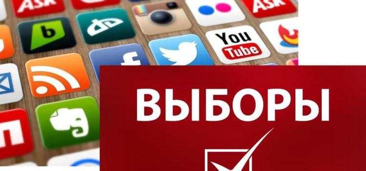 Активность зарегистрированных кандидатов в губернаторы от КПРФ в социальных сетях. Июль 2017 г.
