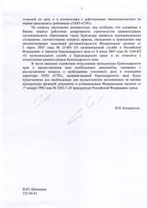 kprf_598602f441a98