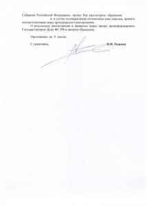 kprf_598debf2295d9