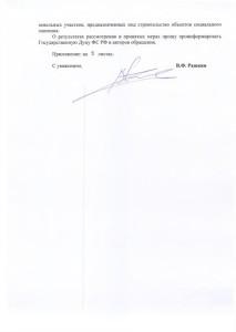 kprf_598debf308490