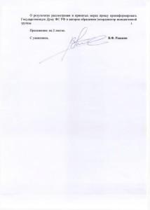 kprf_59d279fcc590b
