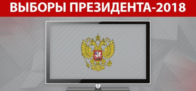 Выборы президента-2018: Потенциальные кандидаты в президенты в телеэфире 24 – 30 сентября 2017 года