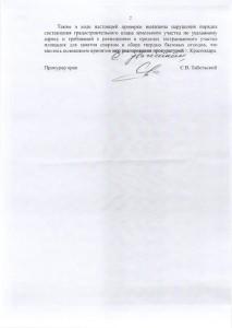 kprf_59d51cf46b844
