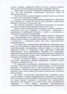 kprf_5a18597b30b2a