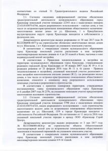 kprf_5a18597b9bd5e