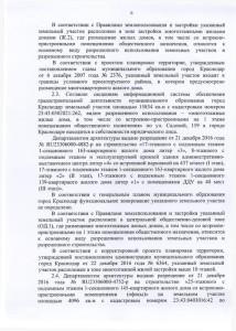 kprf_5a18597bcc1c6