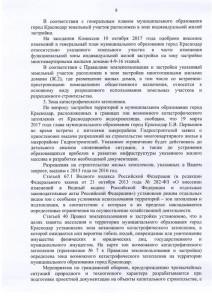 kprf_5a18597c389ee