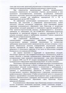 kprf_5a18597c718aa