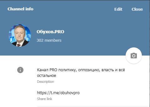 Сергей Обухов: Если Кремль вслед за чиновниками во главе с единороссом Жуковым признает  «жульничеством» нашу победу в Сочи, то последствия будут очень серьезные для партии власти