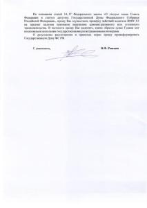 kprf_5a58f2f2c5b05