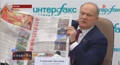 Как официальные телеканалы освещали пресс-конференцию Зюганова. Мониторинг телеэфира