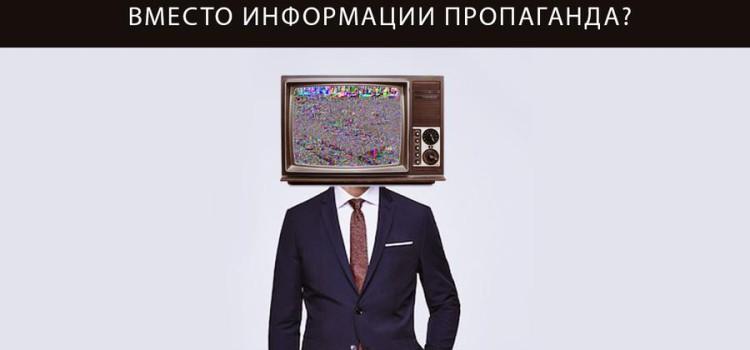 Кандидаты в президенты в телеэфире 18 – 24 февраля 2018 года. Данные мониторинга ЦИПКР.