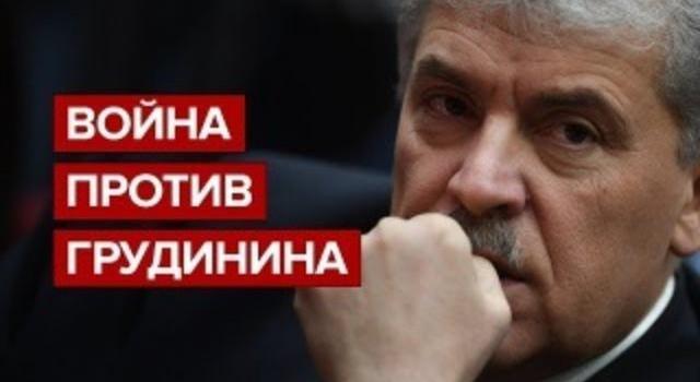 «Тошнотворное враньё»: «Интерфакс» + Юденич = «Фальсификат в квадрате»