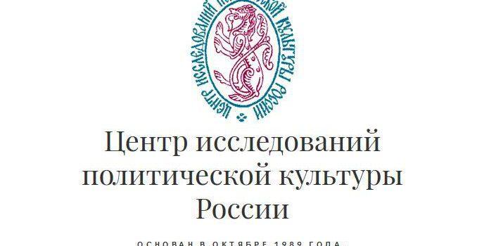 Новый опрос ЦИПКР. Соотношение политических сил на конец февраля 2018 года