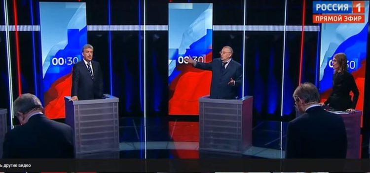 Дебаты кандидатов: интерес избирателей, впечатления и оценки. Итоги опроса жителей Москвы