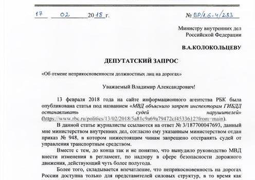 «Нет статистики, нет проблемы?». Из почты депутата В.Ф. Рашкина
