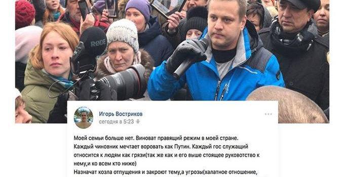 Трагедия в Кемерово. Информационно-аналитический обзор по материалам СМИ и социальных сетей