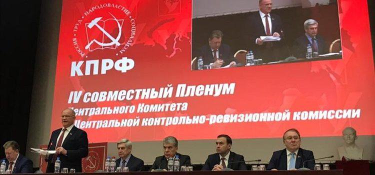 Освещение СМИ Пленума ЦК КПРФ  31 марта 2018 года. Информационно-аналитический обзор